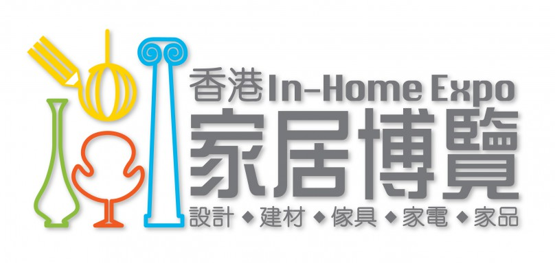In-Home Expo